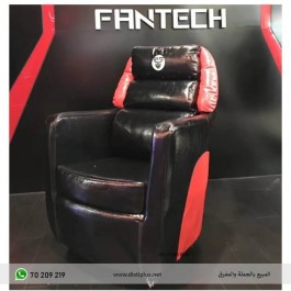 Fantech Gc-187 Gaming Sofa.